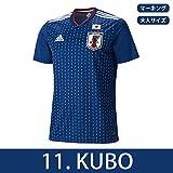 アディダス サッカー日本代表 2018 ホームレプリカユニフォーム半袖 11.久保裕也 cv5638 O