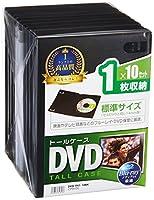 サンワサプライ DVDトールケース 1枚収納×10 ブラック DVD-TN1-10BK