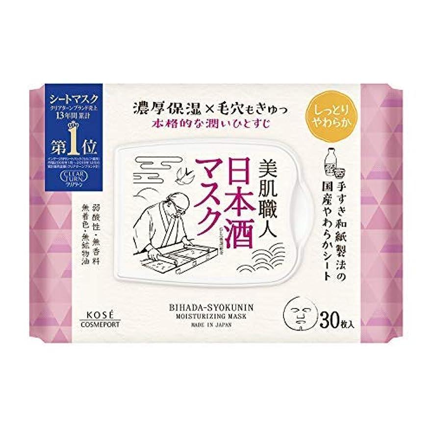 シャイニングカポック黙認するクリアターン 美肌職人日本酒マスク × 12個セット
