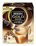 ★【タイムセール】さらに5%OFF!【まとめ買い】ネスカフェ ゴールドブレンド コク深め スティックコーヒー 28P×3箱が1,105円!