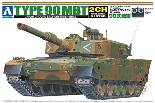 1/48 リモコンAFV No.01 陸上自衛隊90式戦車