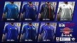 ワールドサッカー ウイニングイレブン 2014 蒼き侍の挑戦 - PS3 画像