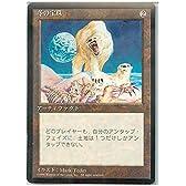 MTG 茶(アーティファクト) 日本語版 冬の宝珠 (黒枠) 4ED-358 レア