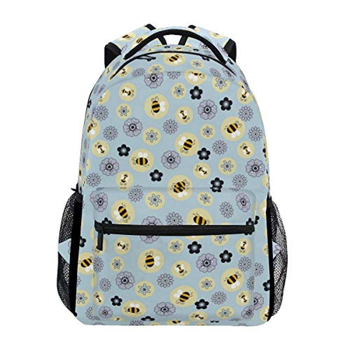 深さブラケットリフレッシュAnmumi リュックサック 学生 リュック 高校生 レディース バックパック 子供 蜂 花柄 大容量 通学 通勤リュック メンズ デイパック おしゃれ 人気 軽量 かわいい