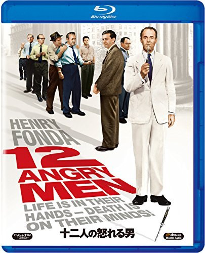 十二人の怒れる男 [AmazonDVDコレクション] [Blu-ray]