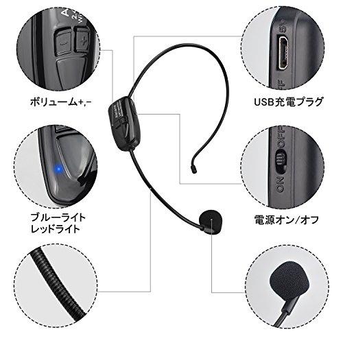 Alecame 2.4G ワイヤレス マイク ヘッドセット ワイヤレスヘッドマイク ワイヤレスマイクロフォン ポータブル拡声器 高音質 ハンズフリー 無線 軽量 省エネ 3.5mm ステレオミニプラグ ブラック