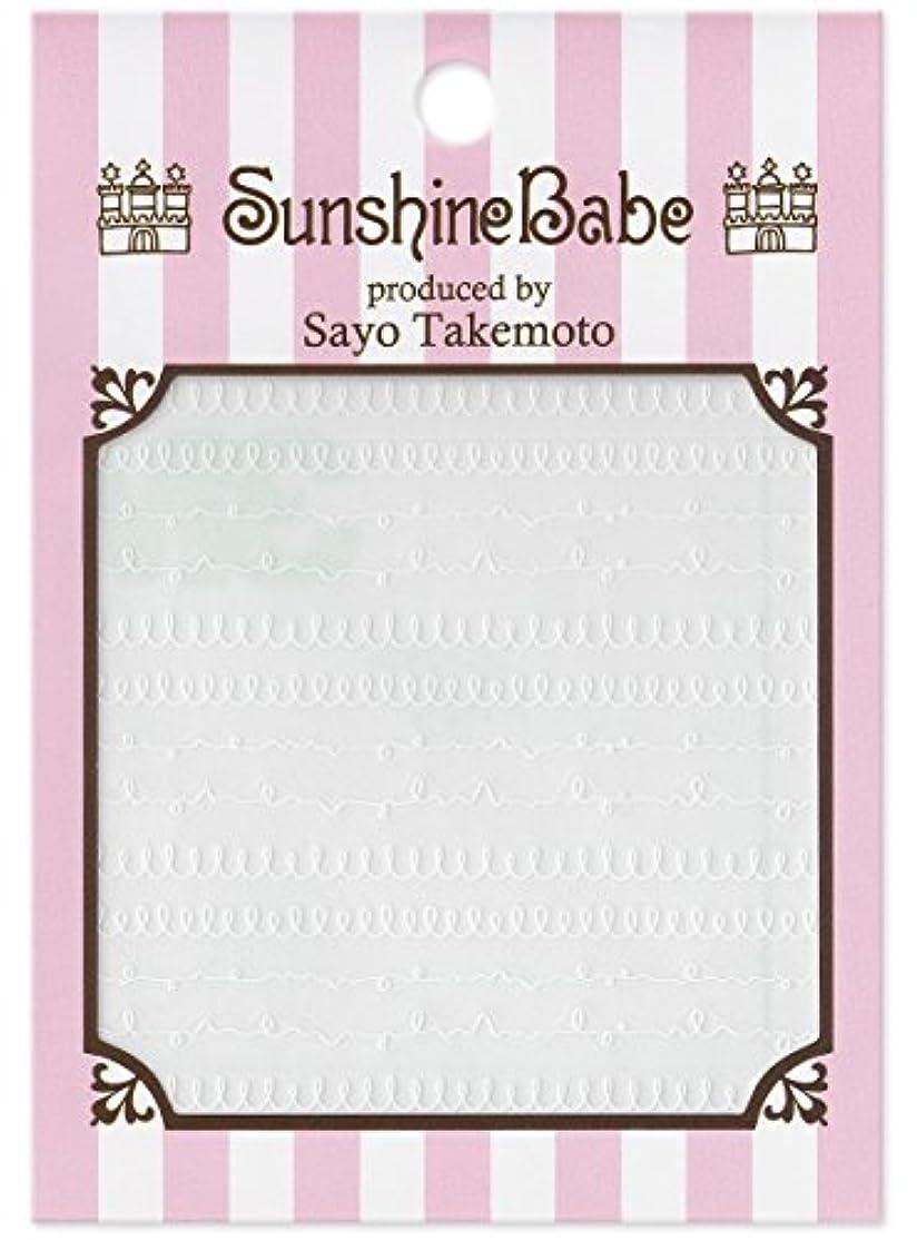 経験取得正しいサンシャインベビー ジェルネイル 武本小夜のネイルシール Sayo Style スパイラル ホワイト