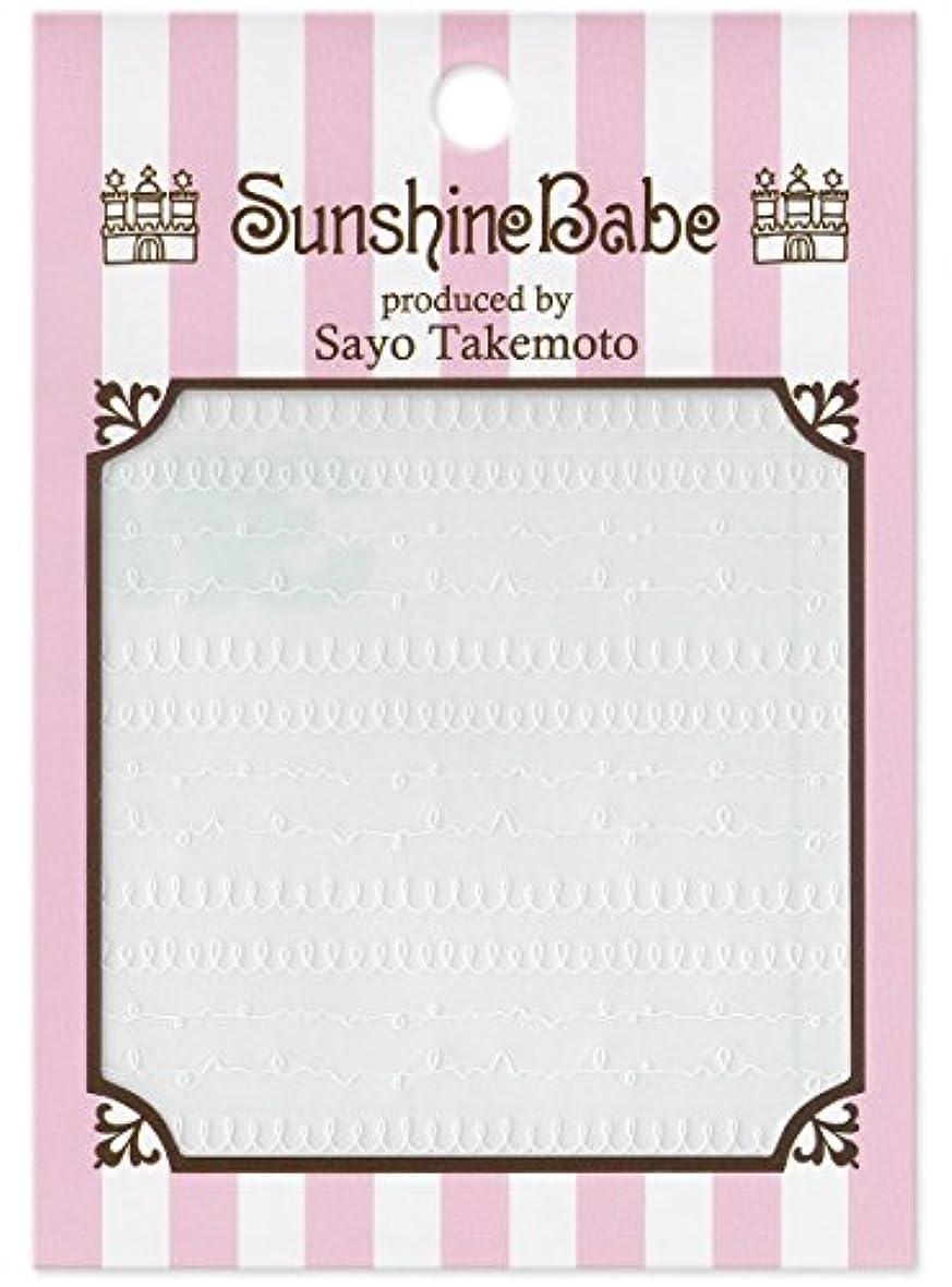 離婚ピカリング増強するサンシャインベビー ジェルネイル 武本小夜のネイルシール Sayo Style スパイラル ホワイト