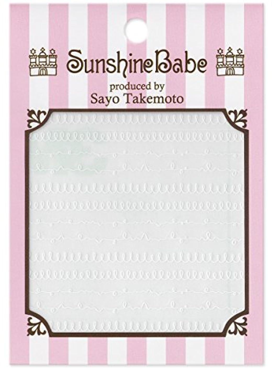 電話に出る昨日設計サンシャインベビー ジェルネイル 武本小夜のネイルシール Sayo Style スパイラル ホワイト