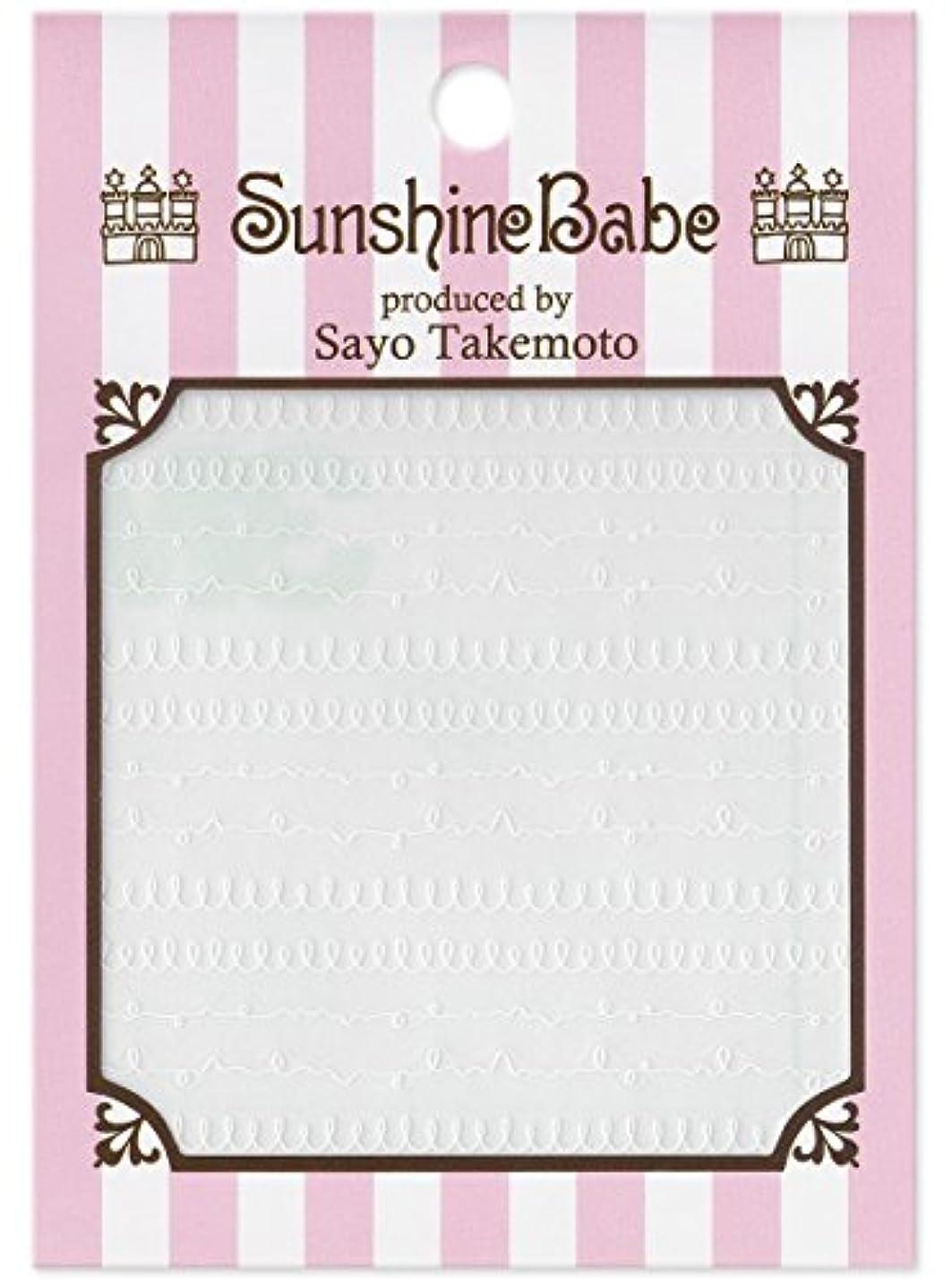 販売計画結果失敗サンシャインベビー ジェルネイル 武本小夜のネイルシール Sayo Style スパイラル ホワイト