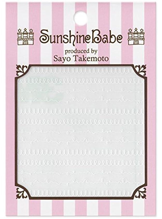 奇跡的な条約登録するサンシャインベビー ジェルネイル 武本小夜のネイルシール Sayo Style スパイラル ホワイト