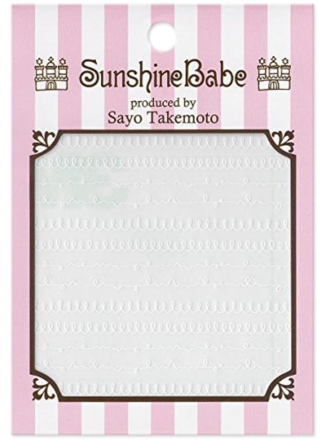 祖先注入発揮するサンシャインベビー ジェルネイル 武本小夜のネイルシール Sayo Style スパイラル ホワイト