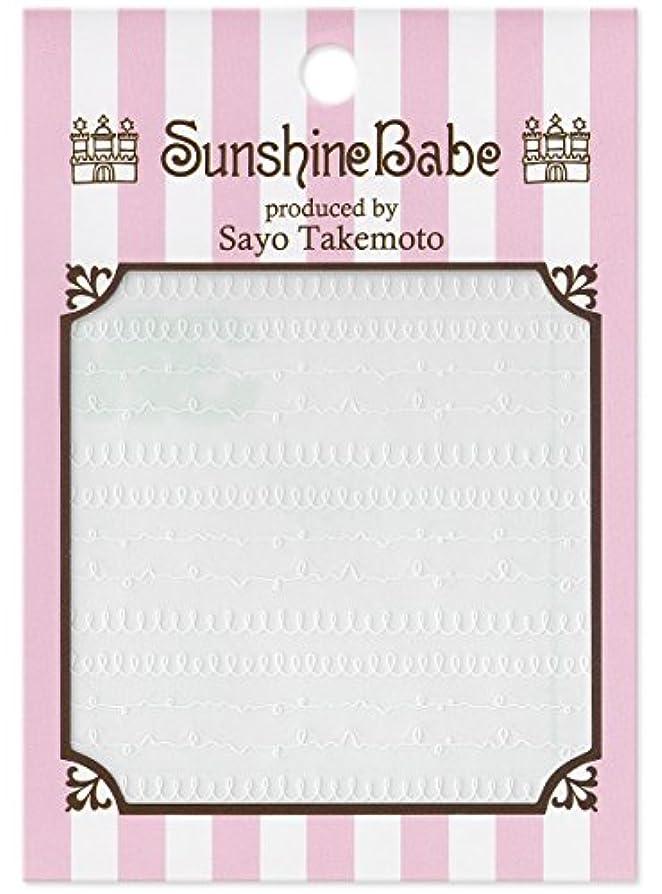 ボール一回綺麗なサンシャインベビー ジェルネイル 武本小夜のネイルシール Sayo Style スパイラル ホワイト