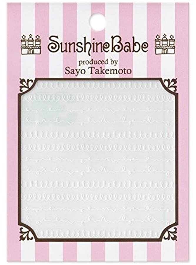 空バランス狂信者サンシャインベビー ジェルネイル 武本小夜のネイルシール Sayo Style スパイラル ホワイト