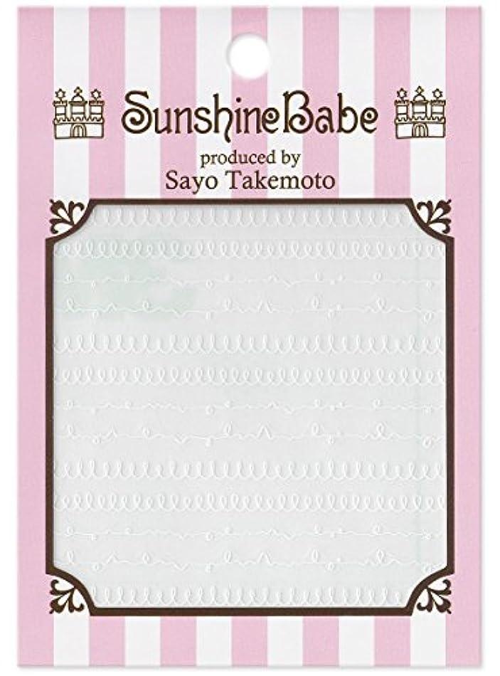 スペイン数学オーストラリアサンシャインベビー ジェルネイル 武本小夜のネイルシール Sayo Style スパイラル ホワイト