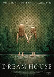 ドリームハウス [DVD]