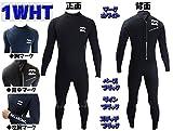 BILLABONG(ビラボン)日本正規品 2017年 春夏用バリュー 3ミリ フルスーツ BACKZIPPER 品番AH018-002 メンズ XLサイズ 1WHTブラック×ホワイト