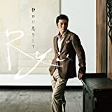 Only One World♪RyuのCDジャケット