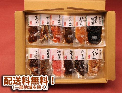 築地江戸一本店 お試し一膳小袋セット(佃煮12種)