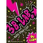 PV LAB.☆ [DVD]