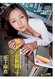 ザーメンby女教師4 [DVD]