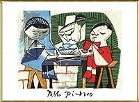 ポスター パブロ ピカソ Childrens Meal 限定2000枚 額装品 アルミ製ベーシックフレーム(ゴールド)