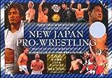 新日本プロレスリング BBM プロレスカードセット 2007/2008