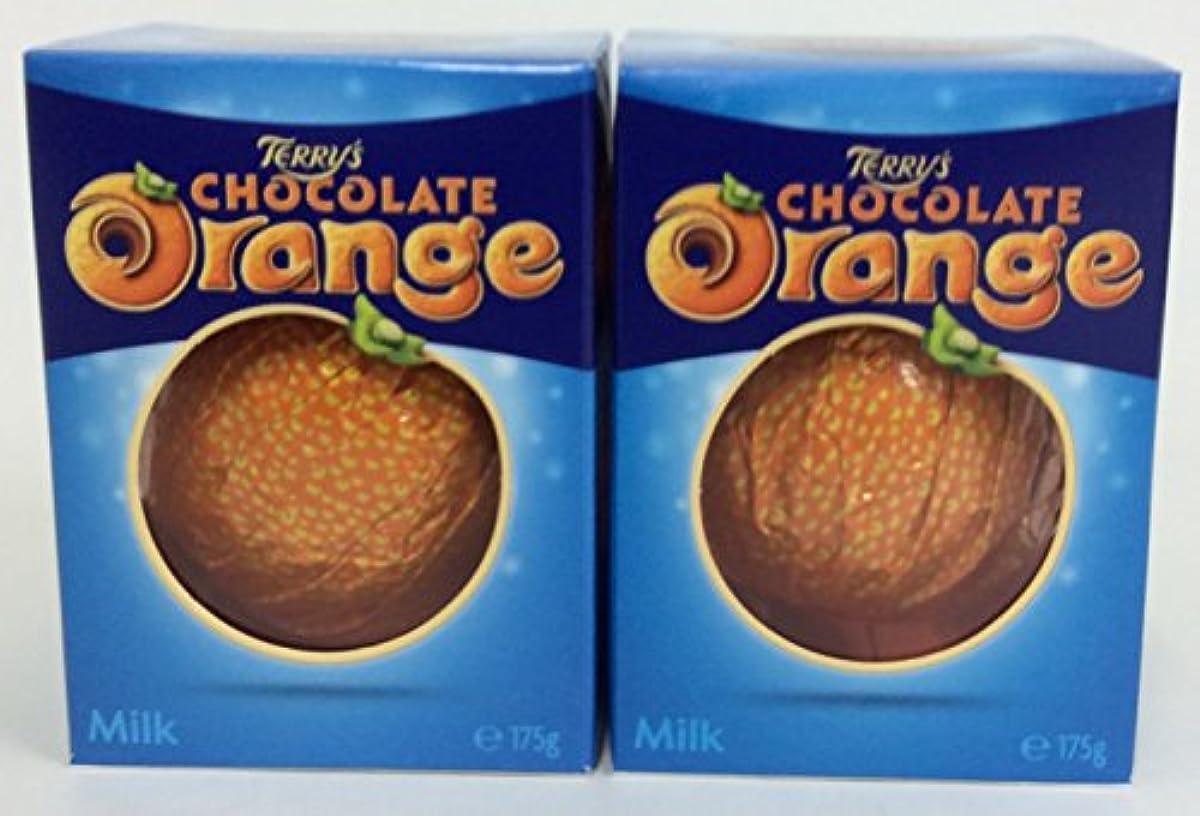 水没応答汚れる【 テリーズ 】オレンジチョコレートミルク 157g×2個
