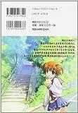 咲 Saki (1) (ヤングガンガンコミックス) 画像