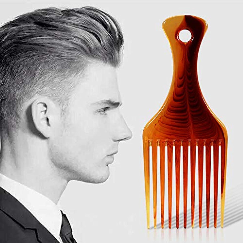 ドメインプレゼンテーション地元ヘアブラシプラスチックヘアカラーコームズ琥珀色の滑らかなヘアピックコーム理髪スタイリングツール持ち上がるデタングルヘアコーム