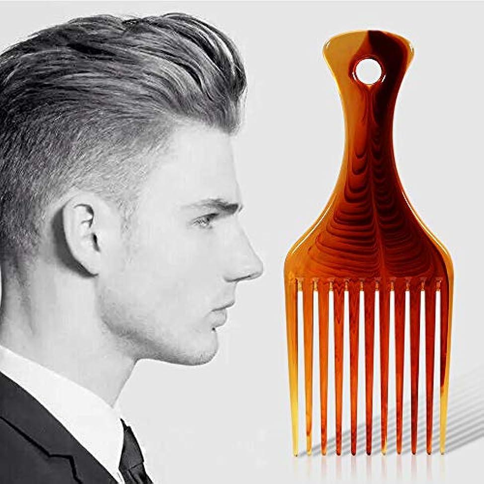 バケツ操作ご意見ヘアブラシプラスチックヘアカラーコームズ琥珀色の滑らかなヘアピックコーム理髪スタイリングツール持ち上がるデタングルヘアコーム