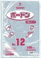 SWANボードンパック #20 No.12 23cm×34cm 1000枚入 4つ穴