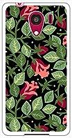 sslink Android One S2/601KC DIGNO G 京セラ ハードケース ca684-3 花柄 バラ ローズ 水彩画 スマホ ケース スマートフォン カバー カスタム ジャケット SoftBank Y!mobile
