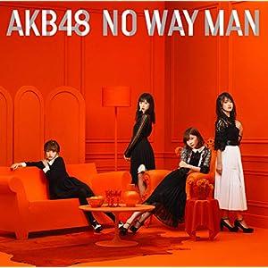 【Amazon.co.jp限定】54th Single「NO WAY MAN」<TypeD> 初回限定盤(オリジナル生写真+応募抽選ハガキ付)