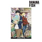 BANANA FISH 描き下ろしイラスト レコードショップver. BIGアクリルスタンド