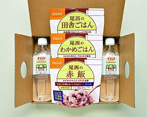 オフィス用非常食セット(アレルギー・ハラル対応) ×5箱