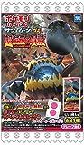 ポケモンカードゲームサン&ムーングミ超次元の暴獣 20個入 食玩・キャンディー(ポケモン)
