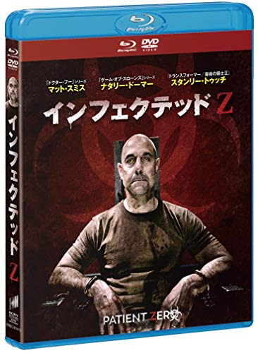 SonyPicturesEntertainment(ソニー・ピクチャーズエンタテインメント)『インフェクテッドZ』
