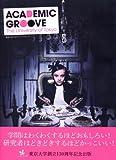 ACADEMIC GROOVE—東京大学アカデミックグルーヴ