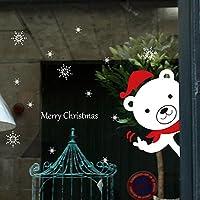 Tovadoo ウォールステッカー 壁紙シール 窓 クリスマス 可愛い クリスマス飾り おしゃれ リフォーム 模様替え 多色
