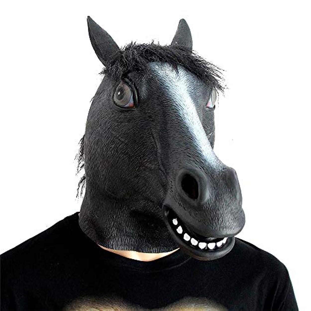 不安人道的クスクスハロウィーンのスタイリングの小道具ボールパーティーの馬の頭のマスクラテックスゲーム面白いパーティー用品 (Color : C)