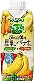 カゴメ 野菜生活100 スムージー 豆乳バナナMix 330ml紙パック 12本入×3 まとめ買い (野菜ジュース)