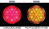 LED6 丸型リフレクターNEO  24V用 1枚 アンバー/アンバー