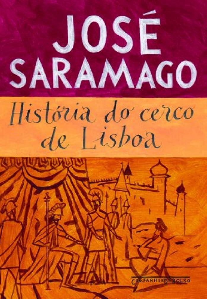 代表味付け市民História do Cerco de Lisboa