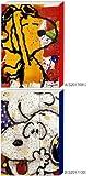 【SNOOPY】 スヌーピー トム・エバハート シリーズ ハード カバー ノート B6 青 サンスター文具 s2017130