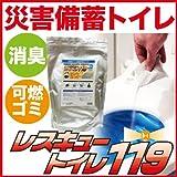 レスキュートイレ119 非常用トイレ凝固剤100回分 簡易トイレ