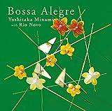 【Amazon.co.jp限定】ボッサ・アレグレ [CD] (Amazon.co.jp限定特典 : メガジャケ 付)