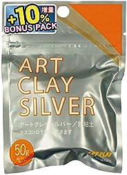 相田化学工業 銀粘土 アートクレイシルバー 50g A-275 (10%増量)