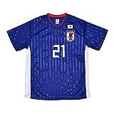 日本サッカー協会(JFA) プレーヤーズTシャツ 2019 堂安律 No.21 OO-760 M