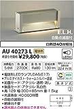 AU40273L 電球色LED自動点滅器付門柱灯
